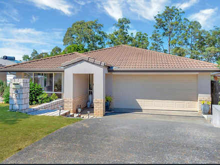 5 Krystle Court, Upper Coomera 4209, QLD House Photo