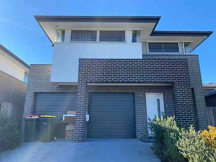 4 Gravity Street, Schofields 2762, NSW House Photo