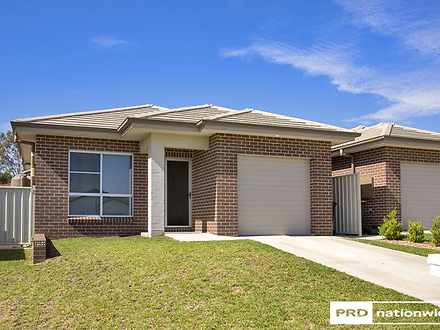 9A Warburton Drive, Tamworth 2340, NSW House Photo