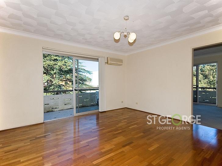 Hurstville 2220, NSW Apartment Photo