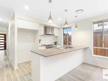 18 Dortmund Crescent, Marsden Park 2765, NSW House Photo