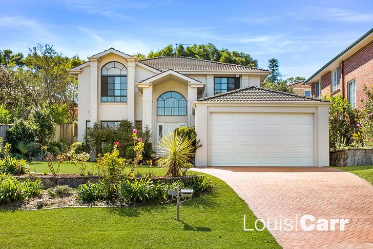 2 Mary Ann Place, Cherrybrook 2126, NSW House Photo