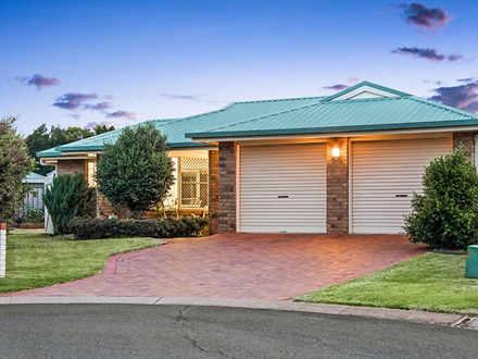 21 Gerbera Court, Middle Ridge 4350, QLD House Photo