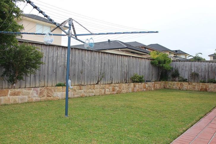 15 Cranebrook Avenue, Stanhope Gardens 2768, NSW House Photo