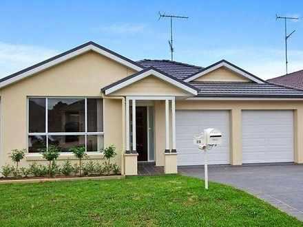 32 Condron Circuit, Elderslie 2570, NSW House Photo