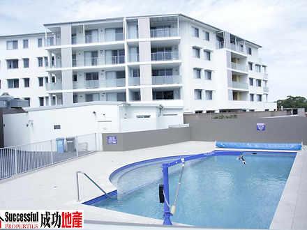 202/10 Cornelia Road, Toongabbie 2146, NSW Apartment Photo