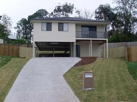 8 Heuer Street, Goodna 4300, QLD House Photo