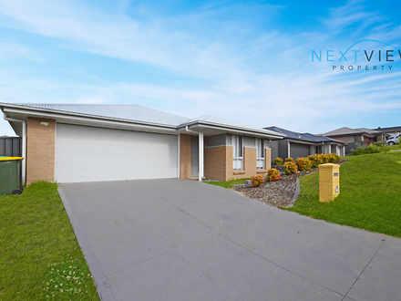 3 Yarborough Road, Cameron Park 2285, NSW House Photo