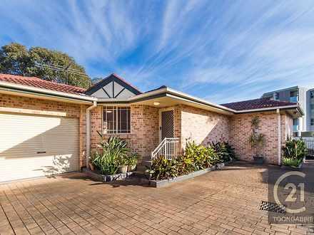 5/24 Girraween Road, Girraween 2145, NSW Villa Photo