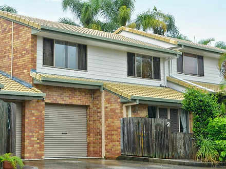 2/886 Rochedale Road, Rochedale South 4123, QLD Townhouse Photo