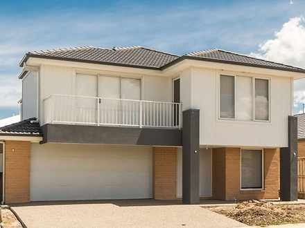14 Statham View, Cranbourne West 3977, VIC House Photo