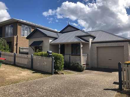 15 Hookes Terrace, Springfield Lakes 4300, QLD House Photo