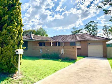 17 Ballantrae Drive, St Andrews 2566, NSW House Photo