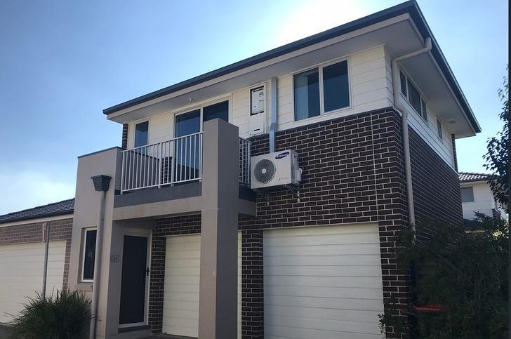 46B William Hart Drive, Penrith 2750, NSW House Photo