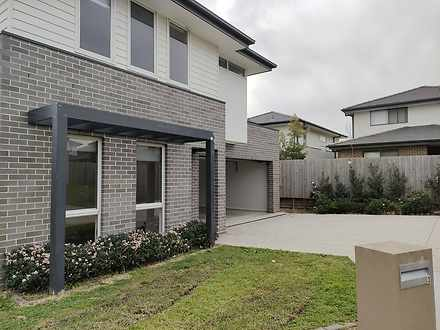 3 Romaine Glade, The Ponds 2769, NSW House Photo