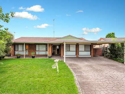 57 Horseshoe Circuit, St Clair 2759, NSW House Photo
