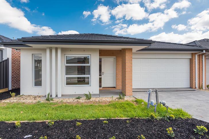 39 Northfield Drive, Craigieburn 3064, VIC House Photo