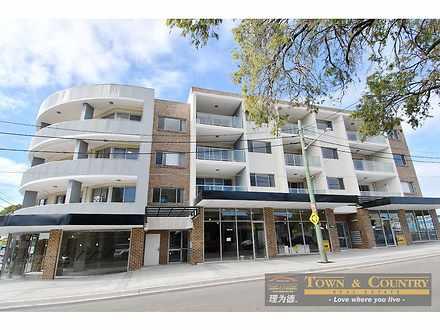 LEVEL 3/101 Clapham Road, Sefton 2162, NSW Unit Photo