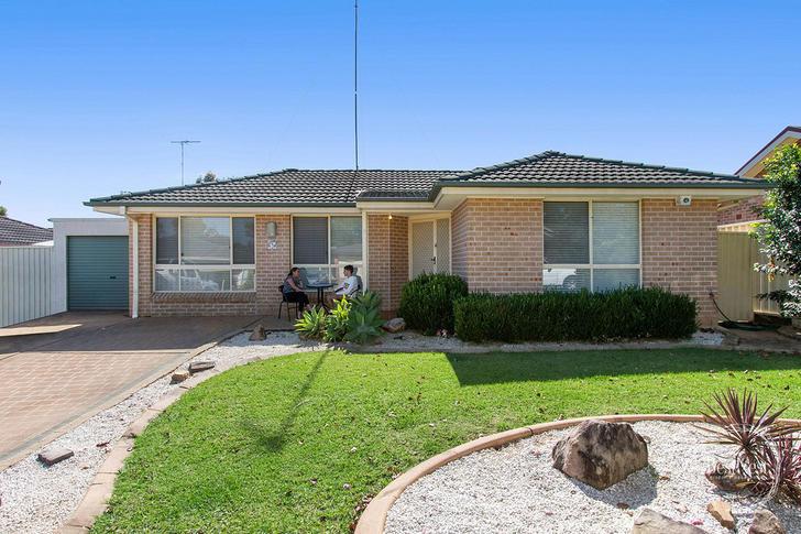 Cranebrook 2749, NSW House Photo