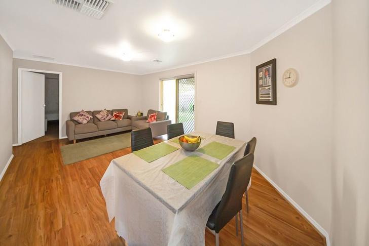 2 Valencia Court, Golden Grove 5125, SA House Photo