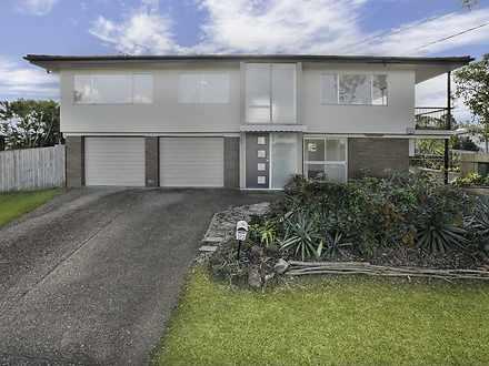 112 Ferny Way, Ferny Hills 4055, QLD House Photo