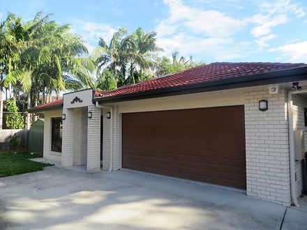 25 Didcot Street, Kuraby 4112, QLD House Photo