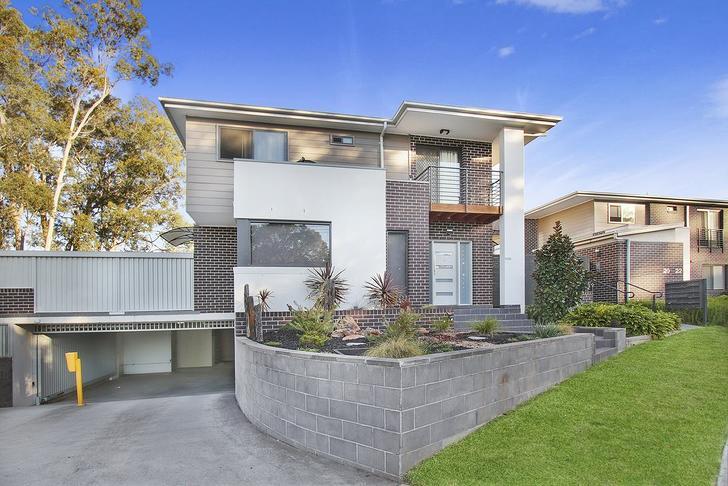 8/20-22 Balanada Avenue, Chipping Norton 2170, NSW Townhouse Photo