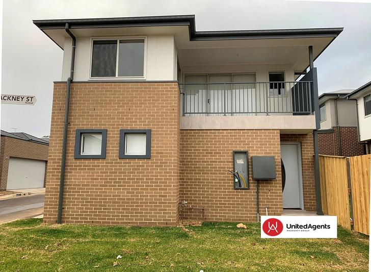 102A Andalusian Street, Austral 2179, NSW Villa Photo