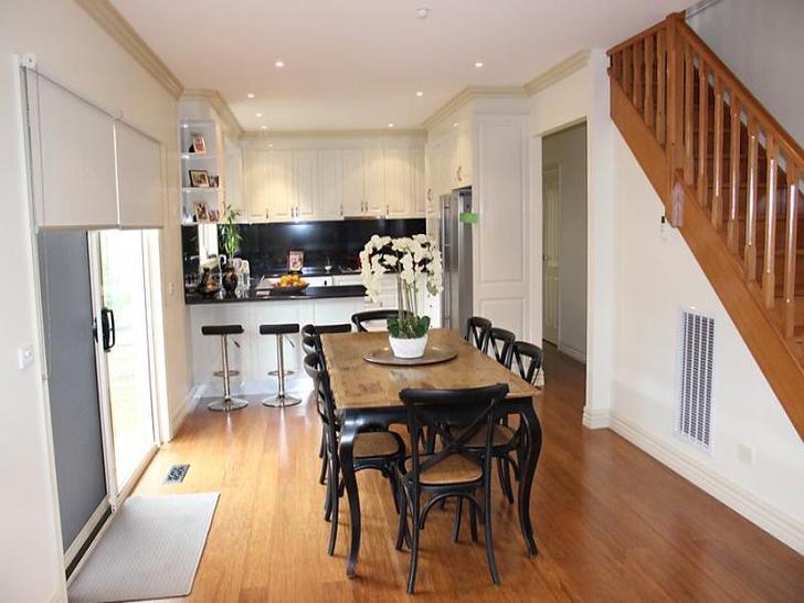 41A Neville Street, Box Hill South 3128, VIC House Photo