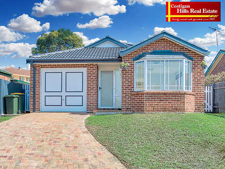 5 Wakely Avenue, Quakers Hill 2763, NSW House Photo