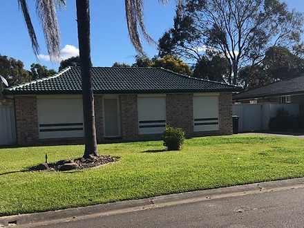 57 Rotorua Road, St Clair 2759, NSW House Photo
