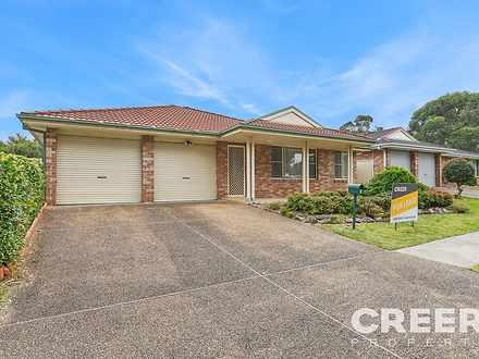 2 Eucalyptus Circuit, Warabrook 2304, NSW House Photo