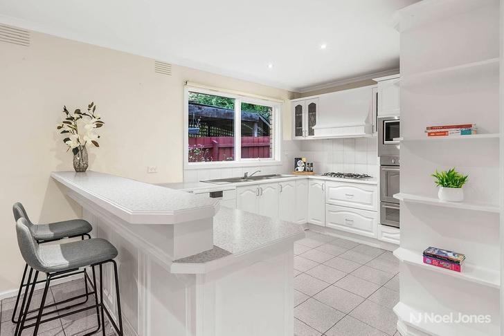 83 Bowen Road, Doncaster East 3109, VIC House Photo