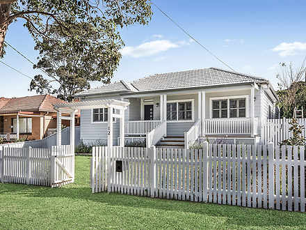 12 Beale Crescent, Peakhurst 2210, NSW House Photo