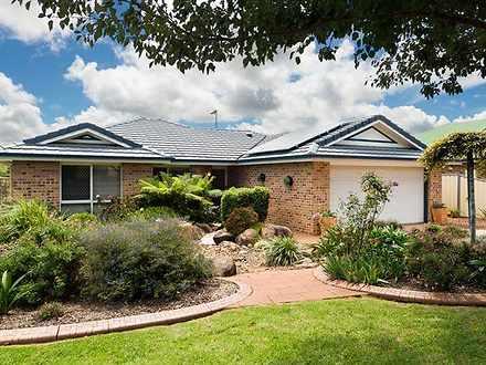 25 Mengel Court, Middle Ridge 4350, QLD House Photo