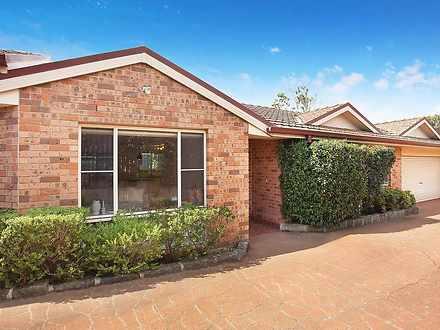 2/73 Lane Cove Road, Ryde 2112, NSW Villa Photo