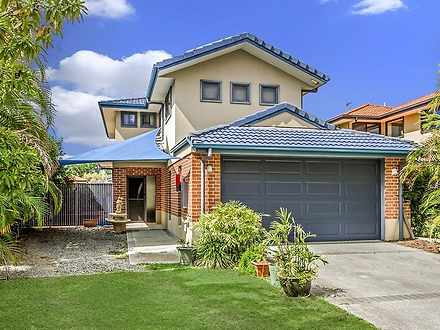 94A Olympus Drive, Robina 4226, QLD House Photo