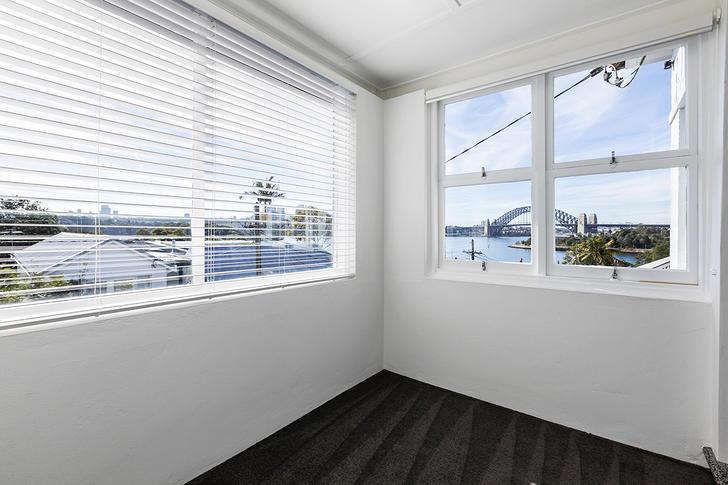 2/16 Paul Street, Balmain 2041, NSW Duplex_semi Photo