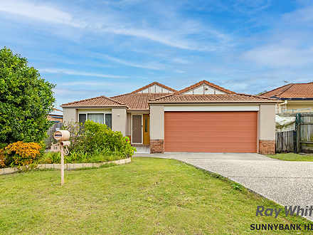 16 Springwater Place, Algester 4115, QLD House Photo