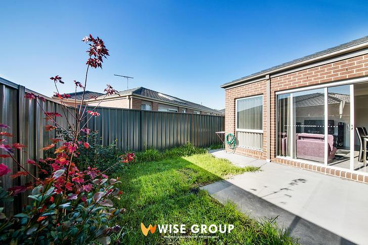 2 Gardens Vista, Lynbrook 3975, VIC House Photo