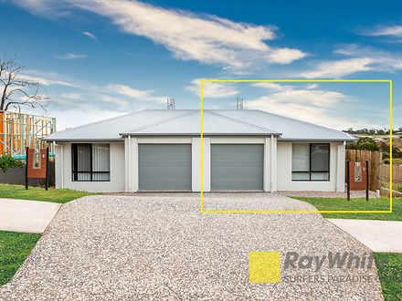 2/42 Mcinnes Crescent, Glenvale 4350, QLD House Photo