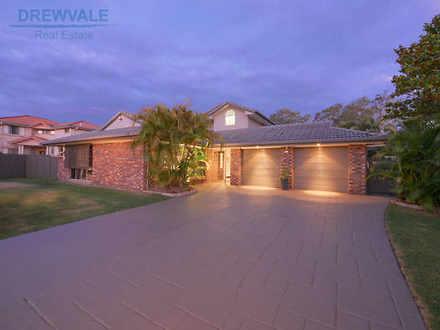 25 Gulubia Place, Calamvale 4116, QLD House Photo
