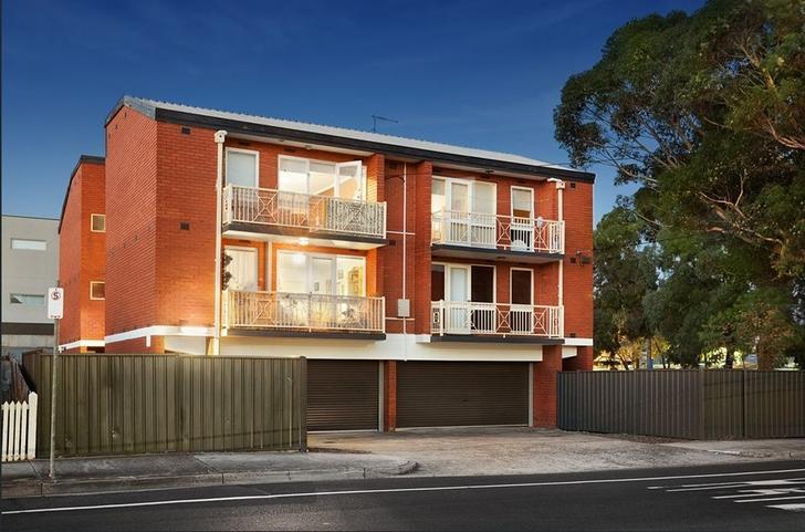 2/44 Munro Street, Coburg 3058, VIC Apartment Photo