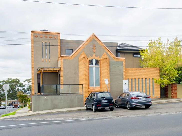 172A Napier Street, Essendon 3040, VIC Townhouse Photo