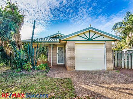 1 Todwana Court, Glenvale 4350, QLD House Photo