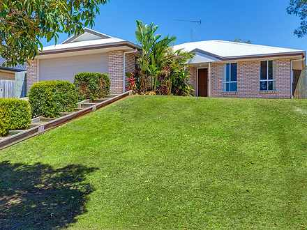 17 St Andrews Crescent, Gympie 4570, QLD House Photo