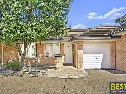 3381 Wentworth Avenue, Toongabbie 2146, NSW Villa Photo