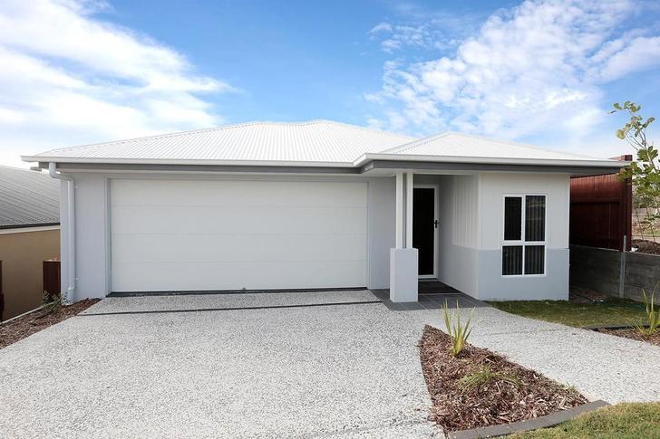 11 Southwood Street, South Ripley 4306, QLD House Photo