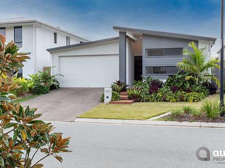 12 Toorak Place, Baringa 4551, QLD House Photo