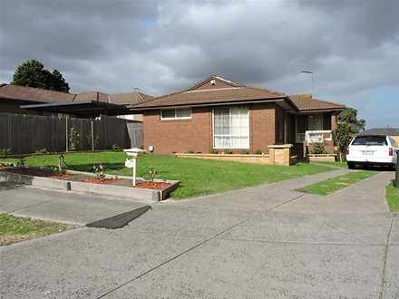 25 Oxley Way, Endeavour Hills 3802, VIC House Photo